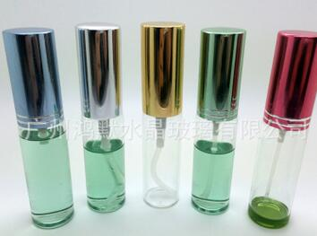 Control perfume bottle essence